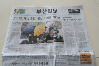 朝鮮 日報 日本 語 版